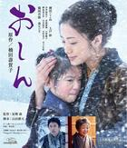 Oshin (2013) (Blu-ray) (Normal Edition) (Japan Version)