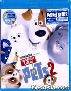 The Secret Life of Pets 2 (Blu-ray) (Hong Kong Version)