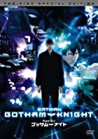 Batman Gotham Knight (DVD) (Special Edition) (Japan Version)