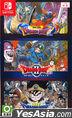 勇者斗恶龙 1+2+3 合集 (亚洲中英文版)