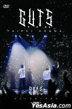 G.U.T.S Taipei Arena (2DVD)