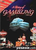 History Channel - A History Of Gambling (Korean Version)