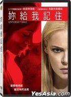 Unforgettable (2017) (DVD) (Taiwan Version)