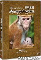 Disneynature: Monkey Kingdom (2015) (DVD) (Hong Kong Version)
