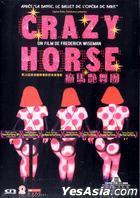 Crazy Horse (2011) (DVD) (Hong Kong Version)