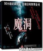 The Descent (VCD) (Hong Kong Version)