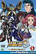 Super Robot Taisen OG Divine Wars (DVD) (Vol.5) (First Press Limited Edition) (Japan Version)