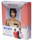 Zettai Kareshi - The Perfect Lover Robot (DVD Box) (Japan Version)