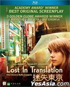 Lost In Translation (Blu-ray) (Hong Kong Version)