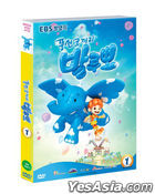 Balloopo Vol. 1 (DVD) (Korea Version)