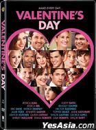 Valentine's Day (DVD) (Hong Kong Version)