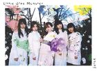 juice  (ALBUM+DVD)  (First Press Limited Edition) (Japan Version)
