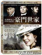Buddenbrooks (2008) (DVD) (Taiwan Version)