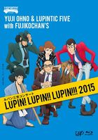 Lupin III Concert - LUPIN! LUPIN!! LUPIN!!! 2015 - [BLU-RAY](Japan Version)