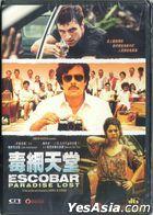 Escobar: Paradise Lost (2014) (DVD) (Hong Kong Version)