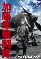 Katou Hayabusa Sentotai (Japan Version)
