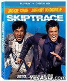 Skiptrace (2016) (Blu-ray + Digital HD) (US Version)