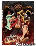 One Piece Stampede (2019) (DVD) (Hong Kong Version)