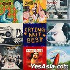 Crying Nut - Crying Nut 25th Anniversary Best Album