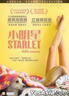 Starlet (2012) (DVD) (Hong Kong Version)
