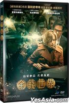 All the Money in the World (2017) (DVD) (Taiwan Version)