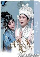 Shade of Butterfly and Red Pear Blossom (2018) (Blu-ray) (2-Disc Signature Edition) (Hong Kong Version)