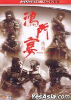 White Vengeance (2011) (DVD-9) (China Version)