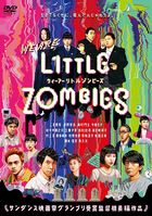 We Are Little Zombies (DVD) (Japan Version)