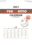 Free Memo 2021 Calendar (Japan Version)