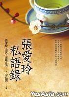 Zhang Ai Ling Si Yu Lu