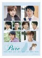 Takumi-kun Series - Pure (DVD) (Japan Version)