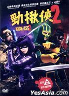 KICK-ASS 2 (2013) (DVD) (Hong Kong Version)