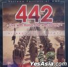 442: Extreme Patriots Of Wwii: Kitaro's - O.S.T. (US Version)