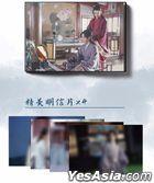Word of Honor - Photo Album Gift Set (180P Photo Album + 4 Postcards)
