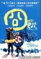 Orz Boyz! (DVD) (Hong Kong Version)