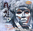 Darkle Person DSD (China Version)