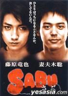 Sabu (Japan Version)