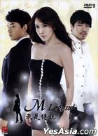 M Legend (DVD) (End) (SBS TV Drama) (Multi-audio) (English Subtitled) (Singapore Version)