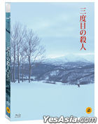 The Third Murder (Blu-ray) (Korea Version)