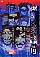 Sui 10! Wannai (One Night) R&R (DVD) (Vol.19) (Japan Version)