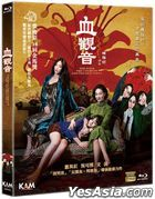 The Bold, the Corrupt, and the Beautiful (2017) (Blu-ray) (English Subtitled) (Hong Kong Version)