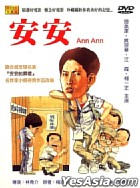 Ann Ann (Taiwan Version)