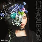 CONQUEROR [Type B] (ALBUM+DVD) (First Press Limited Edition) (Japan Version)