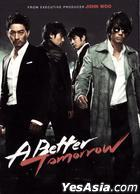 A Better Tomorrow (2010) (DVD) (US Version)