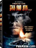 Shutter Island (2010) (DVD) (Taiwan Version)