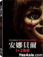Annabelle 1+2 Collection (DVD) (Taiwan Version)