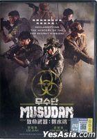 Musudan (2015) (DVD) (Malaysia Version)