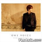 ONE VOICE [TYPE B] (ALBUM + DVD) (Taiwan Version)