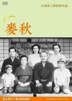 Early Summer (DVD) (Digitally Restored Edition) (English Subtitled) (Japan Version)