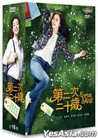 Twenty Again (DVD) (Ep. 1-16) (End) (Multi-audio) (tvN TV Drama) (Taiwan Version)